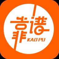 靠谱(求职招聘)app手机版v1.0.0 官方版