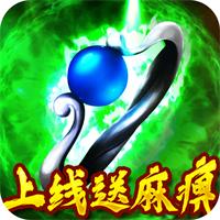 七战2超v版v1.0.0 免费版