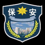 安徽警保通人员查询app手机版v3.4.14 最新版