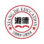 湘德教育app最新版v1.1.2 安卓版