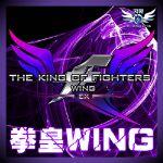 拳皇wingex安卓免flash版v1.02 最新版