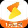 翰墨赚钱app福利版v1.0 安卓版