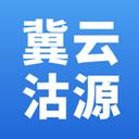 冀云沽源app安卓版v1.4.5 最新版