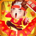 玩赚仙侠红包版v1.0.0 安卓版