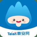 泰安网app最新版v1.6.4 手机版