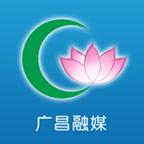 广昌融媒体app安卓版v3.01.06 手机版