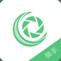 帝雁众包app校园服务安卓版v1.0.0 手机版