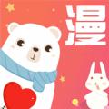 天歌漫漫画app破解版v1.0.0 安卓版