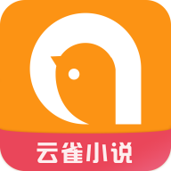 云雀小说(云雀免费小说)破解版v3.1.0 安卓版