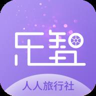人人旅行社app赚钱版v0.0.1 分红版