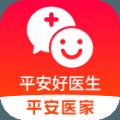 平安医家app手机版v7.15.0 安卓版