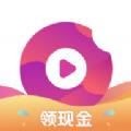 小吃货短视频红包版v1.0.0.6 赚钱版
