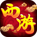 萌幻西游手游v1.2.2 安卓版