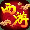 萌幻西游单机版Apkv1.2.2 官网版