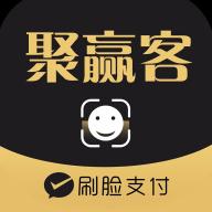 聚赢客刷脸支付app安卓版v1.0.4 最新版