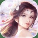 逍遥江湖手游破解版v1.8.7 最新版