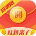 红包来了app抢红包神器v1.0.0 安卓版
