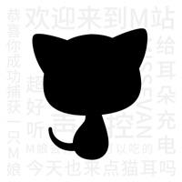 猫耳fm免付费版iosv4.5.4 iPhone版