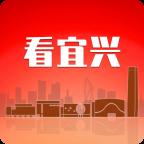 看宜兴app安卓版v1.1.0 手机版