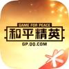 和平基地app安卓版v3.7.3.362 手机版