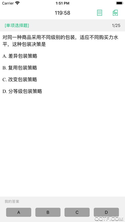 小豆题库app苹果版v1.0.0 手机版