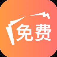 海草免费小说app免费版v1.5.0.0 最新版