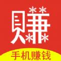 米花赚app福利版v1.0 最新版