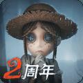 第五人格中秋节活动2020v1.5.27 破解版