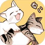 猫宅97免费版v2.0.2 安卓版