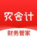 农会计app安卓版v1.0.0 手机版