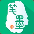 笔墨文学app破解版v1.2.1 最新版