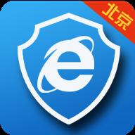 北京企业登记e窗通服务平台最新版v1.0.27 手机版