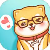 狗狗乐园养狗赚钱游戏最新版v1.1.0 分红版