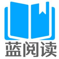 蓝阅读破解版v1.0 安卓版