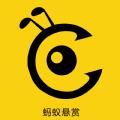 蚂蚁平台快手点赞赚钱app最新版v1.0 安卓版