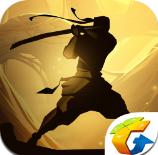 暗影格斗3最新中文版下载-暗影格斗3最新中文版v1.9.26最新版下载