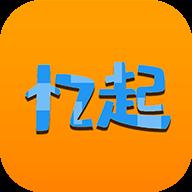 忆起达成(记忆训练)app安卓版v1.2 免费版
