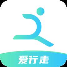 爱行走走路赚钱app安卓版v1.0.0 手机版