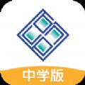 京师学中学版app免费版v3.0.8.0 安卓版