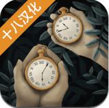 滴答滴答双人故事免费版v1.1.7破解版