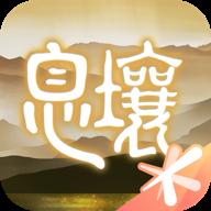 妄想山海九游版v0.2.10.0 uc版