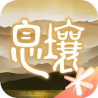 妄想山海无限脂玉破解版v0.2.10.0 最新版