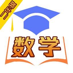 数学同步习题app最新版v1.0.0 安卓版