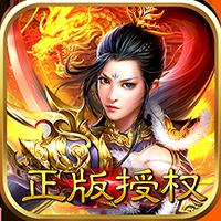 剑雨江湖传奇时代手游变态版v1.0.0 免费版