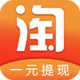 新淘金赚转发文章赚钱新人安装领1元红包app安卓版v1.0 手机版