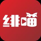 绯喵线上交友软件安卓版v1.02 免费版