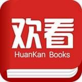 欢看小说阅读器免费版v3.1.7.8 安卓版