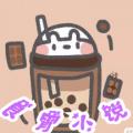 良宵小说破解版v1.24.0 最新版