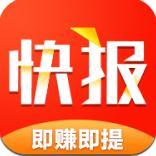 国庆微报绿色转发文章赚钱平台v1.0 福利版