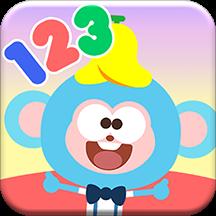 蓝猴子数学app最新版v1.2 手机版